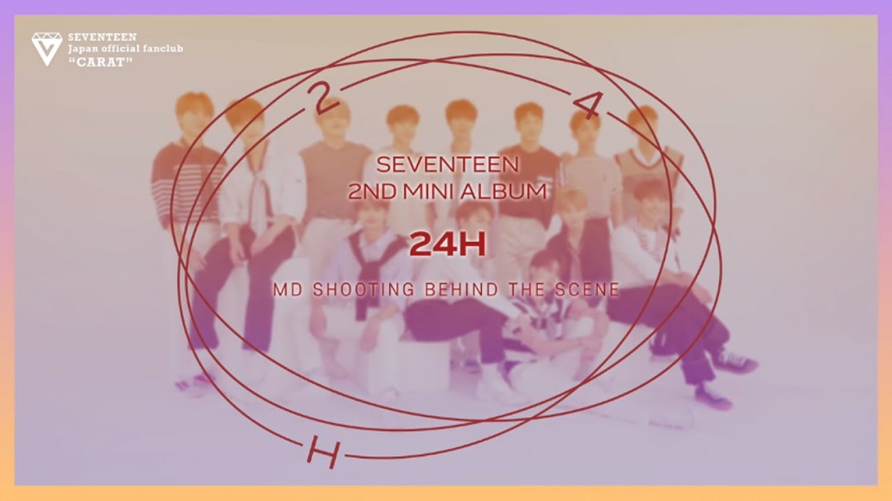 [MAKING]SEVENTEEN JAPAN 2ND MINI ALBUM 「24H」 Official Goods SHOOTING BEHIND THE SCENES