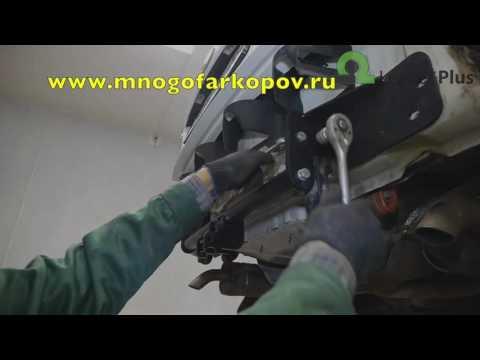 Фаркоп на Ford Mondeo F115 A обзор, установка