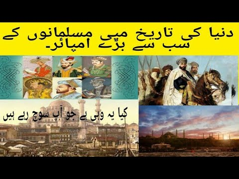 Top 5 Most Powerful Muslim Countries In The World from YouTube · Duration:  4 minutes 13 seconds