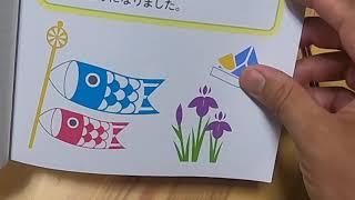 [ASMR] Japanese Hiragana Practice - Pencil - All the characters