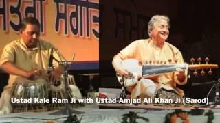 Ustad Kale Ram Ji (Tabla) with Ustad Amjad Ali Khan (Sarod)