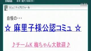 ニコ生で『AKB48 篠田麻里子激似』の女子大生が大人気! 篠田麻里子 検索動画 47