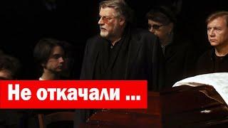 Ушел из Жизни Народный Артист Российской Федерации