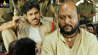 Gabbar Singh Antyakshari Comedy | Pawan Kalyan | Latest Telugu Movie Scenes | Sri Balaji Video