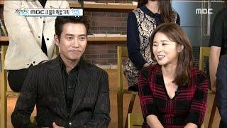 [Section TV] 섹션 TV - MBC new drama