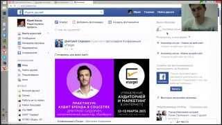 Як налаштувати ремаркетинг в Adwords, Директ, Вконтакте, Facebook, Mail@target