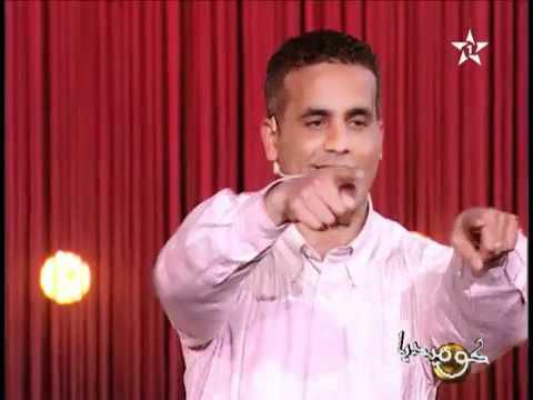Comedia 2011 jawadi abdelfatah