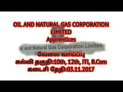 Oil natural gas Corporation limited jobs