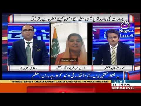 Sawal Hai Pakistan Ka with Rizwan Jaffar - Tuesday 4th August 2020