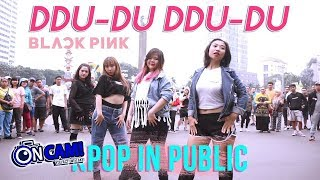 [KPOP DANCE IN PUBLIC CHALLENGE] BLACKPINK - '뚜두뚜두 (DDU-DU DDU-DU)' by PLAYCREW「1080p60fps」