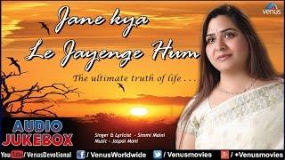 Download Jane Kya Le Jayenge Hum : Hindi Devotional Songs ~ Audio Jukebox MP3 song and Music Video