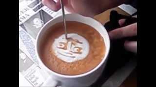 Рисование на кофейной пенке