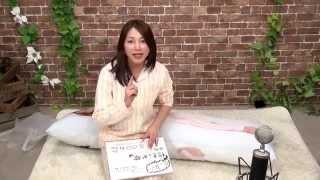抱き枕 抱きっか枕 □リリース情報 吉川友2015年第一弾シングル「花...
