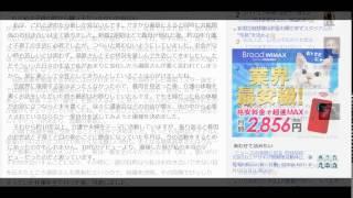 http://saitokazuya.net/lp/892/294838 アイドルが新婚2週間で介護生活...