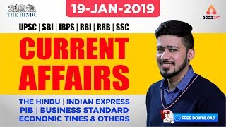 Current Affairs| The Hindu |  19TH JAN 2019 MCQ | DAILY CURRENT AFFAIRS |