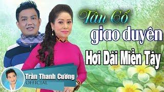 Vọng Cổ Hơi Dài Hay Nhất 2020 | NSUT Phượng Hằng, Trần Thanh Cường, Phương Thúy, Thu Vân
