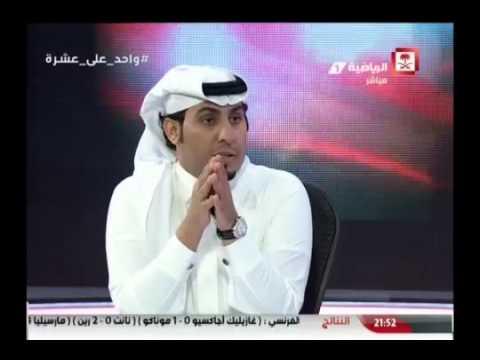 طارق النوفل : بعد اعتزال الكابتن ماجد عبدالله توقفت عن متابعة المباريات....