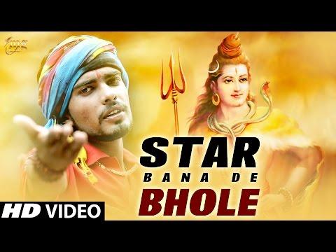 NEW HARYANVI DJ SONG | STAR BANA DE BHOLE | AKASH JANGRA | HARYANVI SONGS HARYANVI | NEW SONG 2017