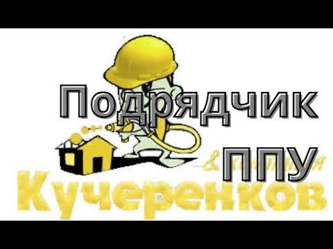 Чем утеплить фасад дома из пеноблоков в Домодедово