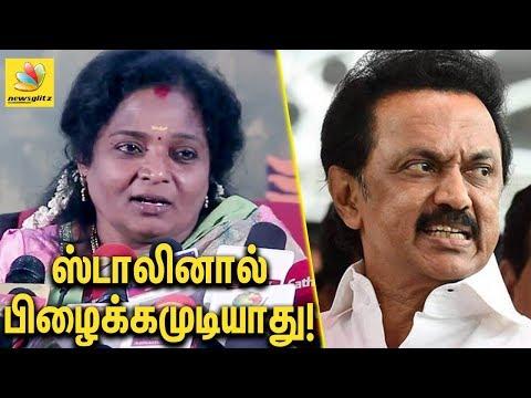 ஸ்டாலினால் அரசியலில் பிழைக்கமுடியாது | Tamilisai Soundararajan about Stalin | Latest Tamil News