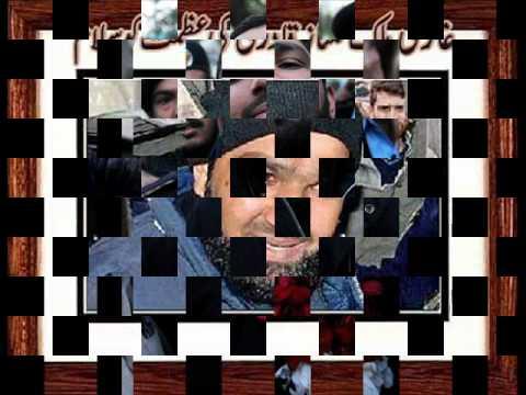 Ghazi Malik Mumtaz Hussain Qadri thumbnail