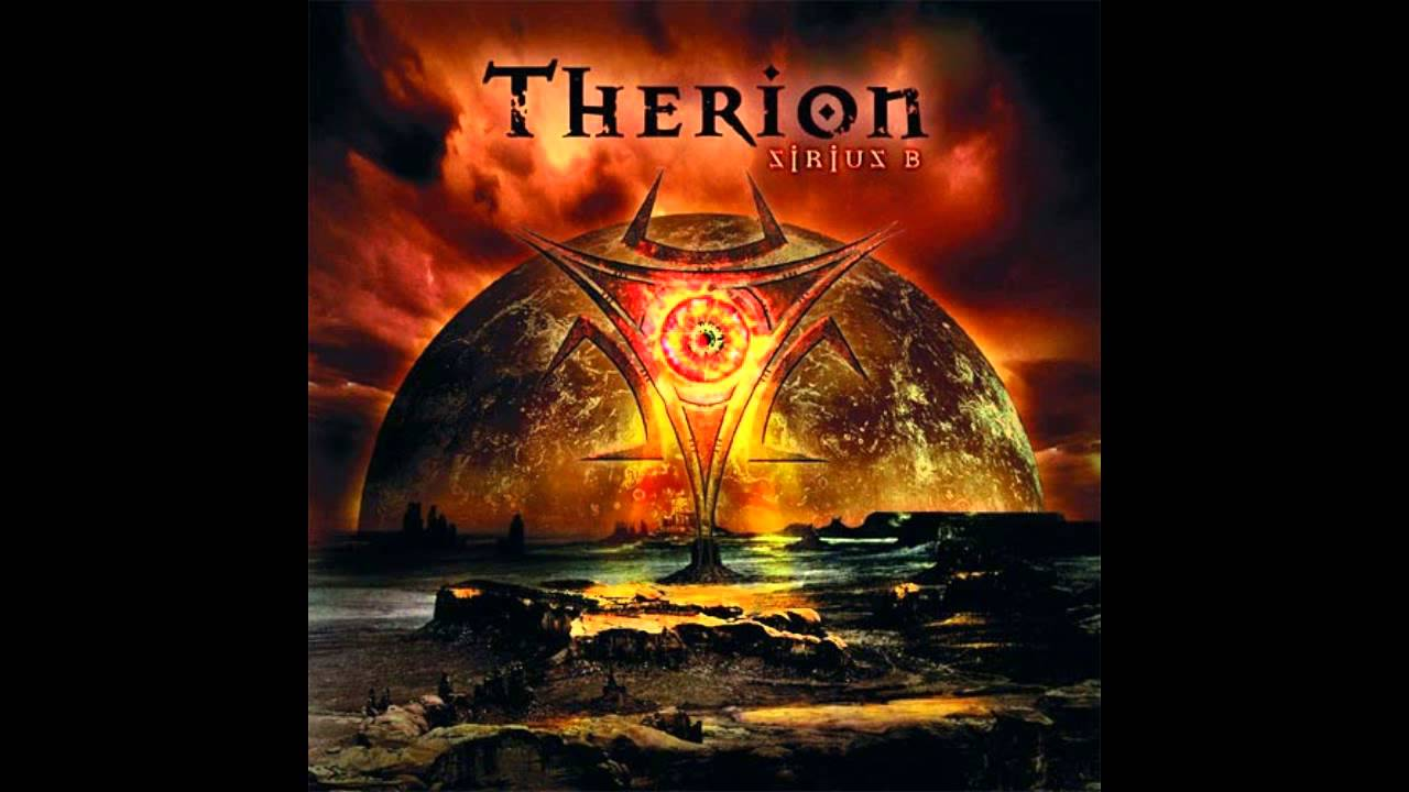 therion sirius b