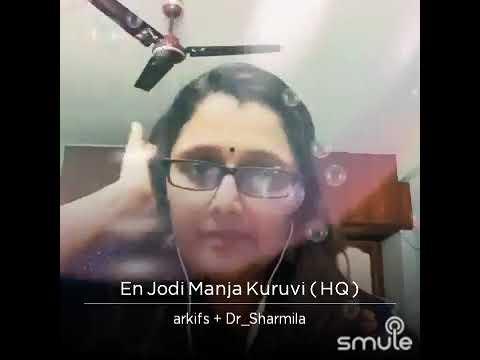 en jodi manja kuruvi song download