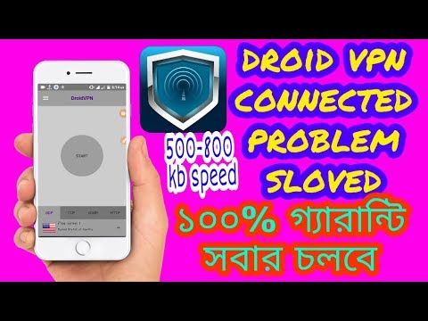 Droid Vpn Connected Problem  Sloved 2018