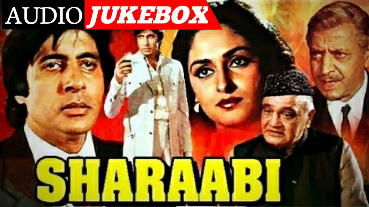 Download Sharaabi Movie Songs। Amitabh Bachchan। Jaya Prada। Sharaabi JukeBox। Mujhe Naulakha  Manga De