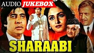 Sharaabi Movie Songs। Amitabh Bachchan। Jaya Prada। Sharaabi JukeBox। Mujhe Naulakha  Manga De