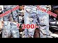 Branded Jeans manufacturer & wholesalers Tank road Karol Bagh Delhi