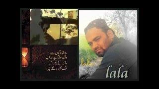 Ishq Lagai Ta Poe Puchha Sindhi Hd  Songs