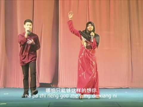 UUM-USTS2016-北方大學中華春節慈善晚會-晚会影片(1)