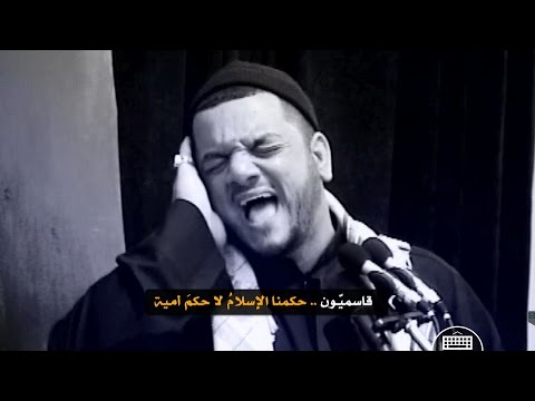 عاصمة الصبر | الشيخ حسين الأكرف | وفاة ام البنين ١٤٢٩