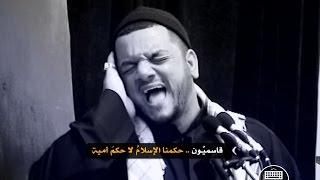 عاصمة الصبر   الشيخ حسين الأكرف   وفاة ام البنين ١٤٢٩