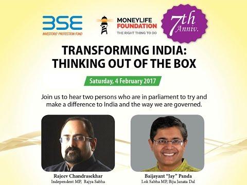 Moneylife Foundation 7th Anniversary Event