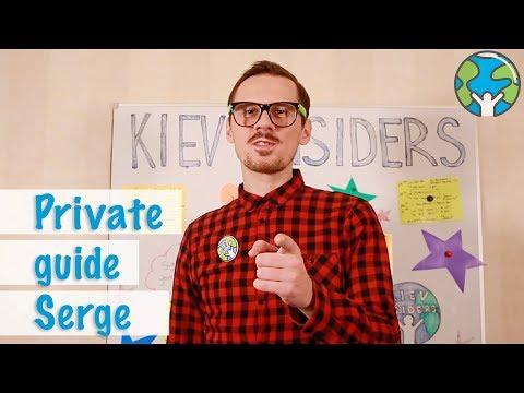 KievInsiders Travel Agency - Private guide Serge (Kiev, Ukraine)