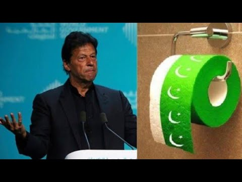 Best Toilet Paper In The World Pakistani Flag