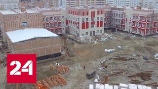 В Абакане строят школу на тысячу мест - Россия 24
