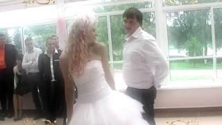 первый танец жениха и невесты (постановочный)