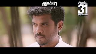 Arudhra - Moviebuff Sneak Peek 02 | Pa Vijay,  K Bhagyaraj, SA Chandrasekhar | Pa Vijay