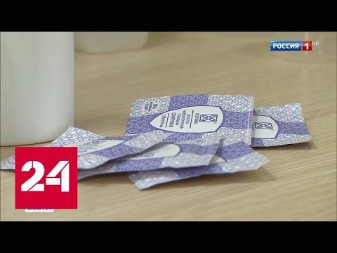Дезинфекция и отмена мероприятий: профилактика коронавируса в столице - Россия 24