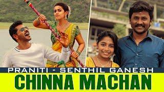 Praniti | Chinna Machan Song | Super Singer Senthil Ganesh | Charlie Chaplin2