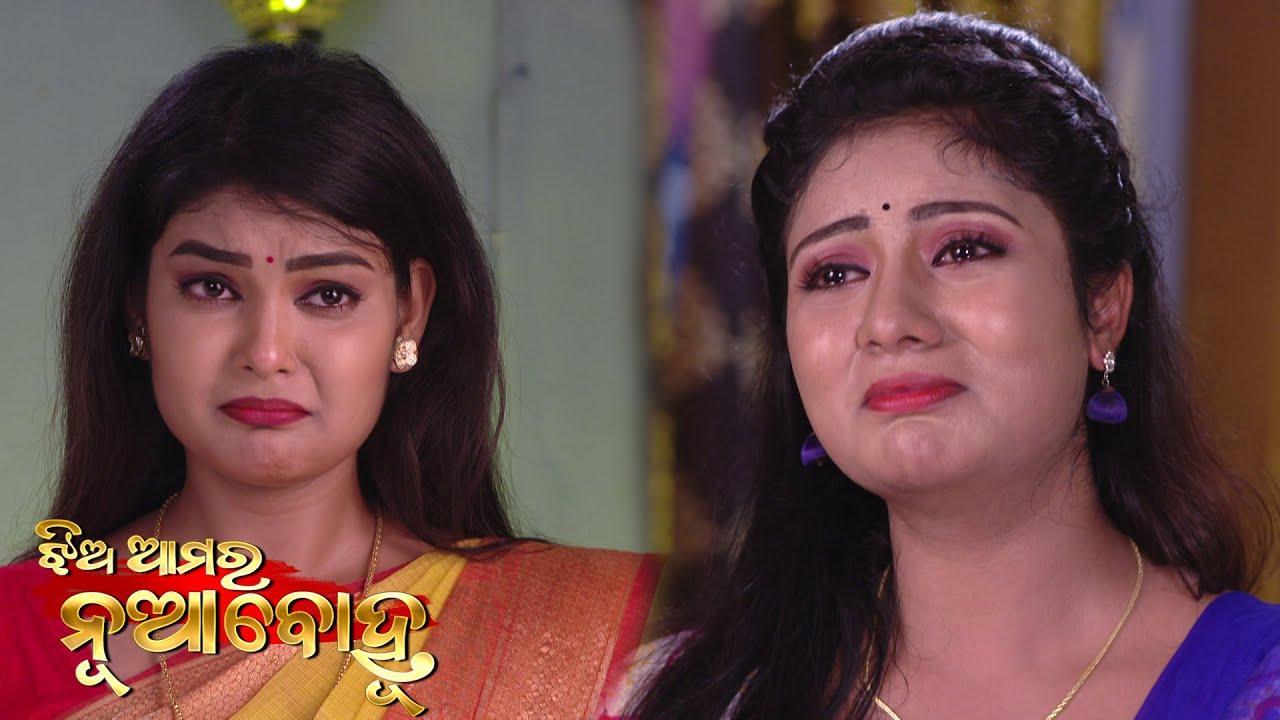 Download Jhia Amara Nuabohu | 15 Oct 2021 | Ep - 1209 | Best Scene | Odia Serial–TarangTV