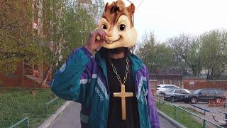 Элвин и Бурундуки - Господь Господь Иисус Христос// ПАРОДИЯ Господь Господь Иисус Христос)