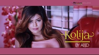 KOLIJA | ABID | SHUKH | NEW BANGLA MUSIC VIDEO 2016 | MY SOUND