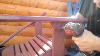 Adirondack Chair Assembly