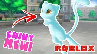 LETS GET SHINY MEW! (50 Robux Giveaway) - Roblox Pokemon Brick Bronze [ itsbear ]