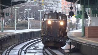 JR九州:スペースワールド駅 DE10形ディーゼル機関車 通過シーン