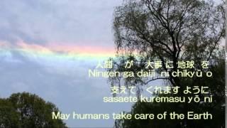 Kanpekina Nihon The Perfe
